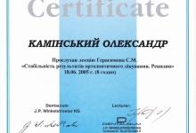 certificate-ortodont-kaminskiy-nikolaev-06