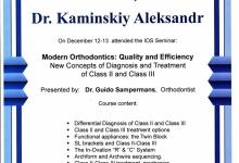 certificate-ortodont-kaminskiy-nikolaev-11
