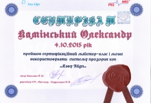 certificate-ortodont-kaminskiy-nikolaev-19