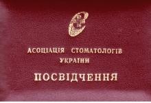 certificate-ortodont-kaminskiy-nikolaev-21