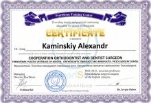 certificate-ortodont-kaminskiy-nikolaev-23