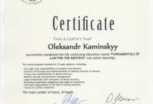 certificate-ortodont-kaminskiy-nikolaev-38