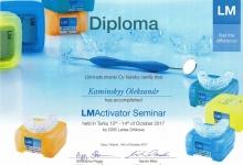 certificate-ortodont-kaminskiy-nikolaev-42
