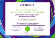 certificate-ortodont-kaminskiy-nikolaev-46