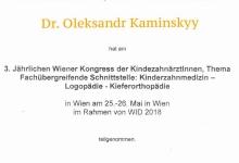certificate-ortodont-kaminskiy-nikolaev-49