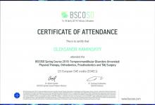 certificate-ortodont-kaminskiy-nikolaev-56