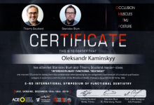 certificate-ortodont-kaminskiy-nikolaev-60