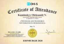 certificate-ortodont-kaminskiy-nikolaev-72