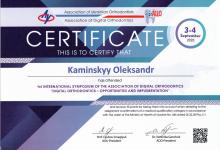 certificate-ortodont-kaminskiy-nikolaev-74